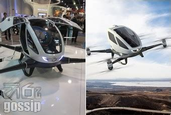 autonomous drone self flying air taxi to transport one