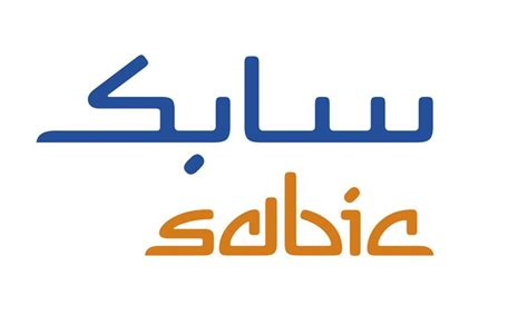 Cover Letter Account Sabic Innovative Plastics Ehscareers