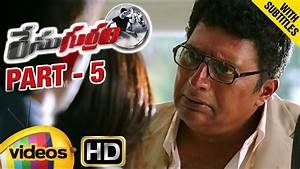 Race Gurram Telugu Full Movie w/subtitles | Allu Arjun ...