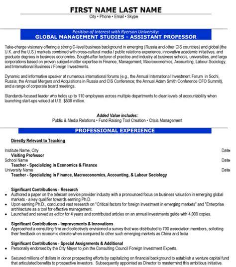 Professional retail resume