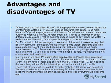 Television merits and demerits in essay
