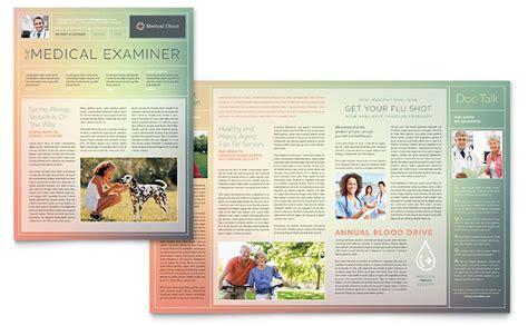medical clinic newsletter template design