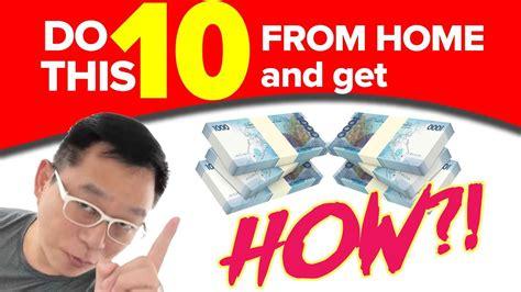 money  home youtube