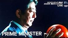 東京奧運預告片 拆解奧運與多啦A夢關係 - 香港經濟日報 - TOPick - 休閒消費 - D160822