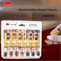 14pcs set furniture paint floor repair floor wax crayon scratch patch paint pen wood composite