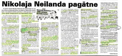 Nikolaja NEILANDA pirmatnējā pagātne. - Nedatēts, Tapešu ...
