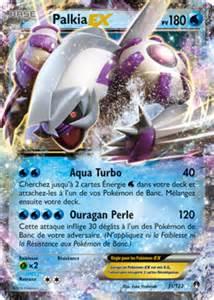 Mewtwo Ex Deck by Palkia Ex Xy Rupture Turbo Encyclop 233 Die Des Cartes