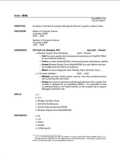 Res Cls Resume by 编程之外 使用 Tex创建自己的简历 Csdn博客
