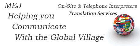 Translation Service New York Translation Services Nyc Professional Translation
