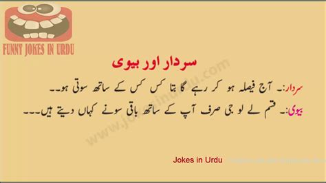 dirty sms jokes funny sms  urdu  youtube