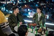 時代雜誌票選 Netflix 「 10 大最佳韓劇」《陽光先生》、《屍戰朝鮮》、《信號》、《秘密森林》都上榜   娛樂 ...
