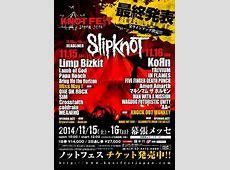 Knotfest Japan 2014 15112014 2 days Chiba Japan