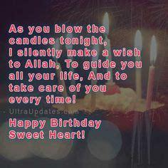 islamic birthday wishes  husband stuff islamic birthday wishes birthday wishes  wife