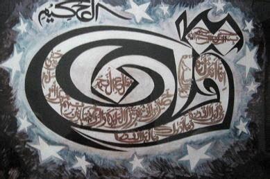 sadequain legend artist pakistan affairs
