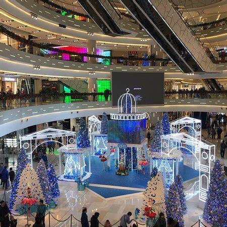 iapm shopping mall shanghai