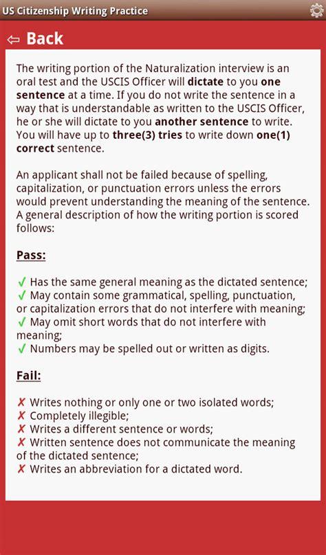 amazoncom  citizenship writing practice