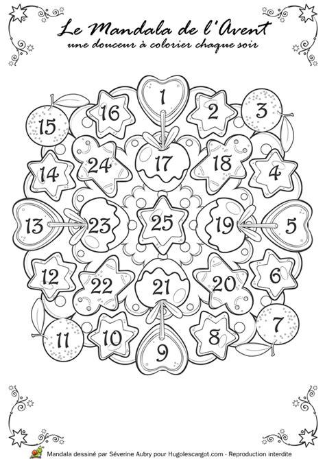7 Jours Coloriage 7 Jours En Ligne Gratuit Coloriage Mandala Noel Calendrier Avent Sur Hugolescargot Com