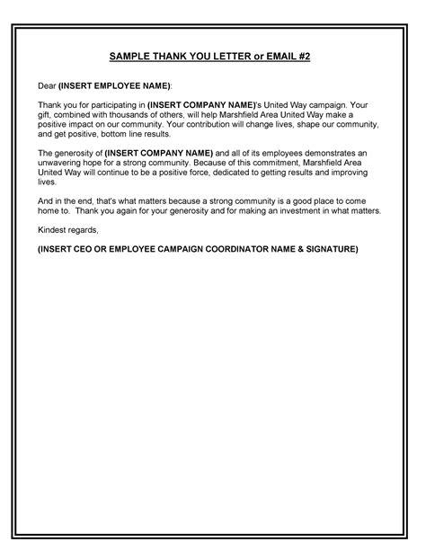 letter templates scholarshipdonationboss