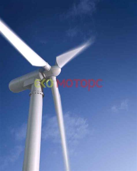 Руководство пользователя . ветрогенераторы горизонтальноосевые серия condor air