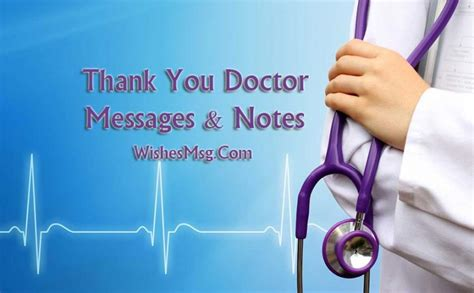 messages  doctor appreciation notes wishesmsg
