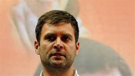 Rahul Gandhi on 'forced vacation' ahead of Bihar polls ...