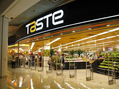 taste shopping  sha tin hong kong