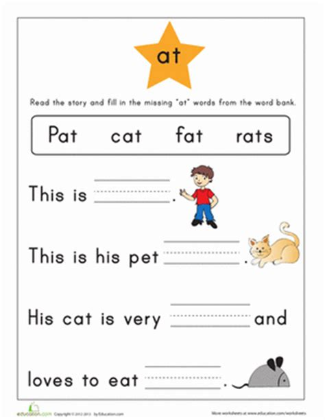 Word Family Story At  Worksheet Educationcom