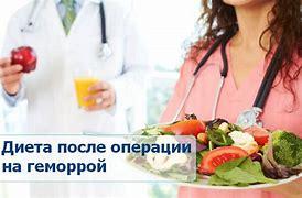 строгая диета при беременности отзывы