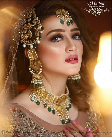 Pin by Beauty and Grace on BeautyandGrace   Pakistani ...