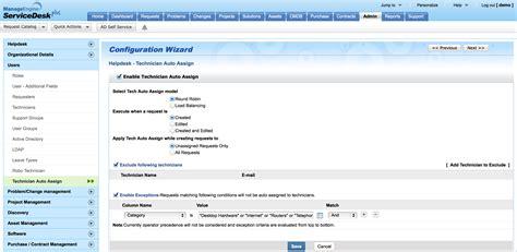 msu it service desk software de help desk manageengine servicedesk plus