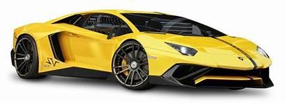 Lamborghini Yellow Aventador Pluspng Transparent Cars 1792