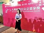 擁330家茶飲店 目標做國際品牌 奈雪之茶創始人彭心 - 香港文匯報