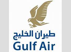 Gulf Air Book Gulf Air Tickets Cheap Gulf Air Flight