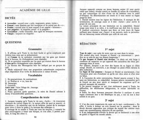 Android application brevet 2021 developed by digischool group is listed under category education. Brevet des collèges Français 1988 | Brevet des collèges, Livre de lecture, Etude de texte