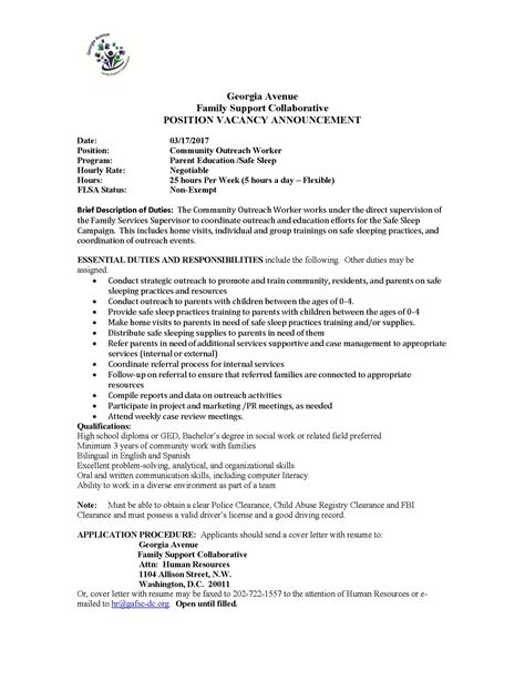 stock resume cover letter resume skills for child care