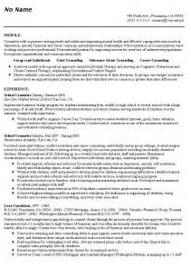 Chef Cover Letter Resume Sle Human Services Counselor Resume Sle Counselor Resume Sles C Counselor