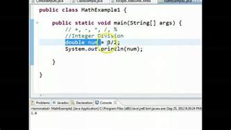 java integer division youtube