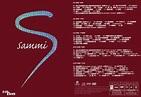 鄭秀文* - Sammi Ultimate Collection (2006, DSD, CD) | Discogs