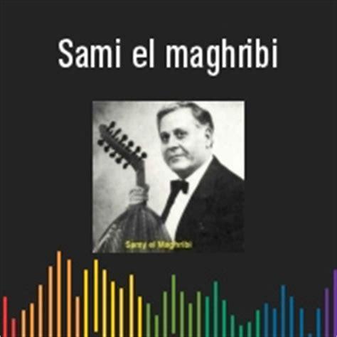Hassan Maghribi حسن المغربي