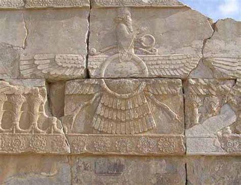 Ashur / Assur / Osiris, Eldest Son & Heir To Marduk