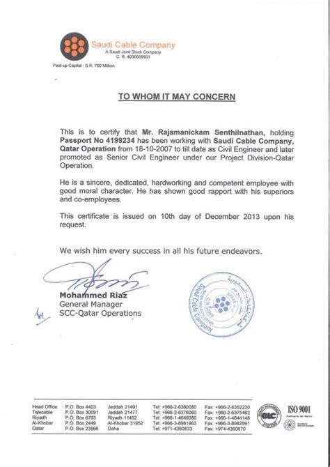 experience certificate saudi cable