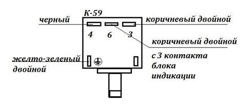 Wiring diagram for vt9 thermostat webnotex 59 ranco asfbconference2016 Image collections