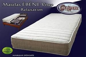 Matelas Bne Visco Relaxation Mmoire De Forme Coutil