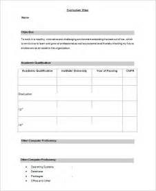 cv format for freshers in ms word standard resume format free download