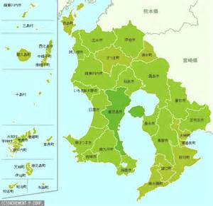 鹿児島県:画像 : 鹿児島県地図画像集 - NAVER まとめ