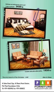 home furnishings showroom display  felipe hidalgo iii