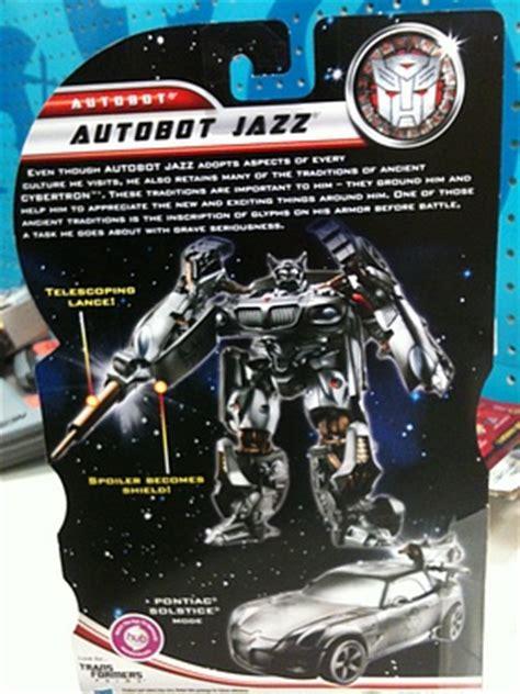 Transformers - Dark of the Moon (2011) - Jazz Target ...