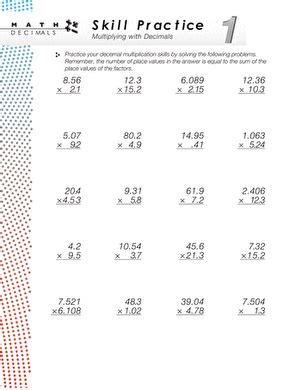 multiplying numbers with decimals worksheet education