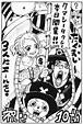 RE:【情報】用OOO的畫風畫XXX吧! @歡樂惡搞 KUSO 哈啦板 - 巴哈姆特