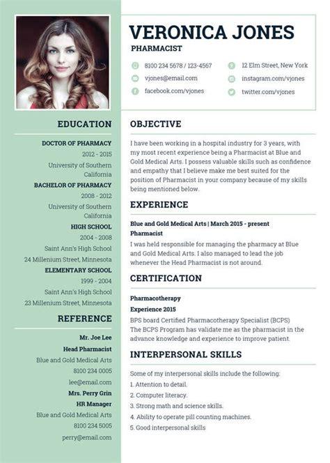 sample resume templates  premium templates
